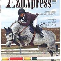 Списание EZDApress