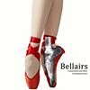 Bellairs, Custom Pointe Fitters