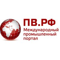 ПВ.РФ Международный промышленный портал