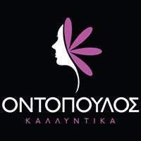 Καλλυντικά Οντόπουλος