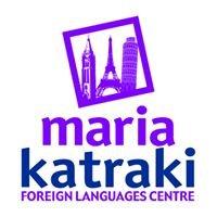 Maria Katraki Foreign Languages Centre
