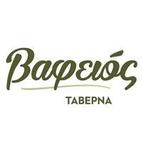 Vafios Taverna