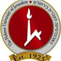 Hebrew University, Givat Ram