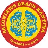 Salonikios Beach Kantina
