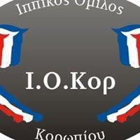 Ippikos Omilos Koropiou