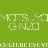 松屋銀座 Culture Event(カルチャー イベント)