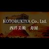 西洋美術 寿屋  Kotobukiya Co., Ltd.