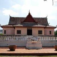 พิพิธภัณฑสถานแห่งชาติ จันทรเกษม:Chantharakasem National Museum