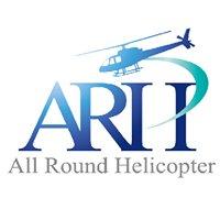 「ARH」 All Round Helicopter (オールラウンドヘリコプター)
