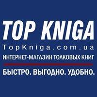 Top Kniga