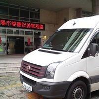 昇恆昌小客車租賃有限公司 VW Crafter