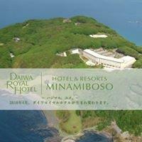 Hotel & Resorts MINAMIBOSO ホテル&リゾーツ南房総