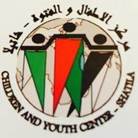 Children & Youth Center-CYC