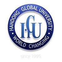 한동대학교(Handong Global University)