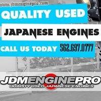 JDM Engine Pro
