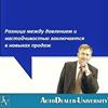 AutoDealer- University