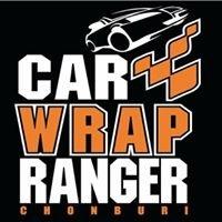 CAR WRAP Ranger