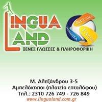 Lingualand