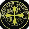 Σύνδεσμος Φίλων Οικουμενικού Πατριαρχείου ΣΦΟΠ