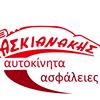 Auto Askianakis