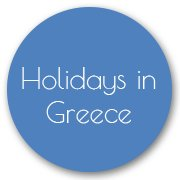 Kalimera | Welcome to Greece