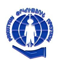 Prkutyun-Mentally Disabled children and Young people center NGO