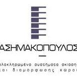 Ν. Ασημακόπουλος ΑΒΕΕ Συστήματα Σκίασης, Ρόλερ, Πάνελ, Κάθετες Περσίδες