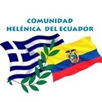 Comunidad Helénica  del Ecuador