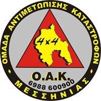 Ο.Α.Κ. 4Χ4 ΜΕΣΣΗΝΙΑΣ