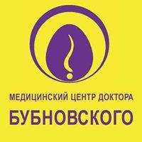 Медицинский  Центр доктора Бубновского