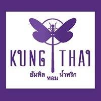 Kung Thai