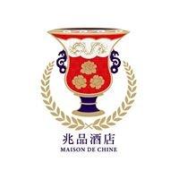 兆品酒店 嘉義 Maison de Chine Hotel Chiayi