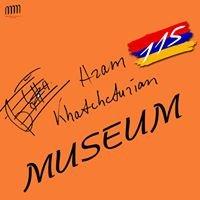 Aram Khachaturyan Museum
