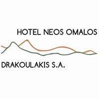"""Hotel """"Neos Omalos"""""""