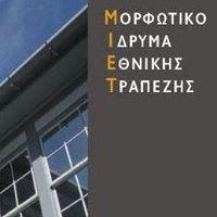 Μορφωτικό Ίδρυμα Εθνικής Τραπέζης - ΜΙΕΤ