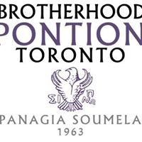"Brotherhood Pontion Toronto ""Panagia Soumela"""