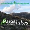 Paros Hikes