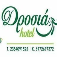 Drosia Hotel / Ξενοδοχείο Δροσιά