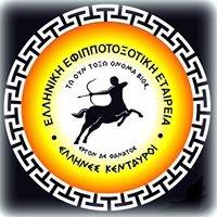 Greek Centaurs Horseback Archery