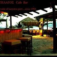 Αρχιπελαγος  Cafe-Bar