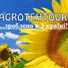 AgrotehTour