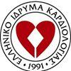 Ελληνικό Ίδρυμα Καρδιολογίας