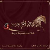 Royal Equestrian Resort - Dubai