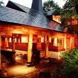 Amazing Homes of Vermont