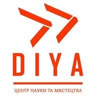 """Центр науки і Мистецтва """"diya"""""""