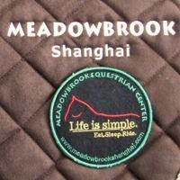 Meadowbrook Equestrian and Rural Activity Center Shanghai