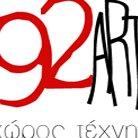 92 Art