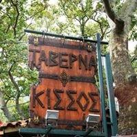Ταβέρνα Κισσός-Taverna Kissos