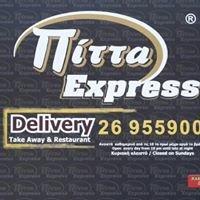 Pitta Express Paphos
