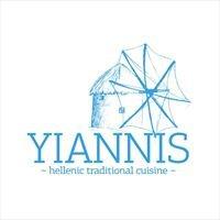Yiannis Restaurant / Εστιατόριο Γιάννης